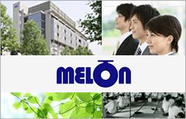 MELONの基礎情報